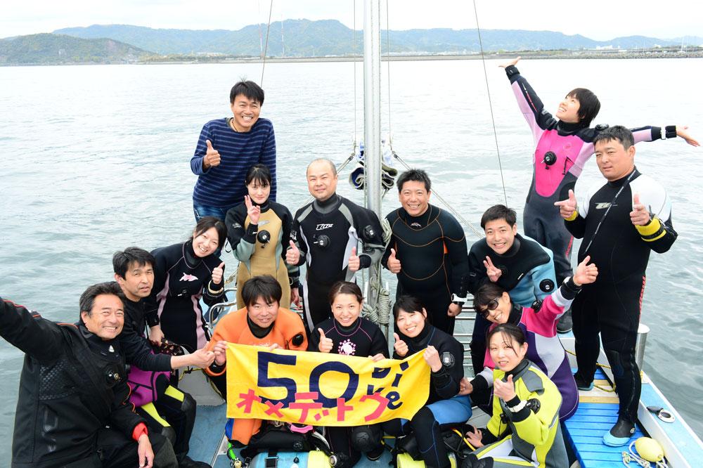 2016.4.3hayato3